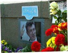 В честь Немцова