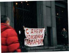 У здания ФСБ задержали