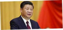 Китай забраковал цены
