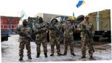 тактический ход «Минск»