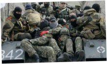 Боевики массово бегут со службы