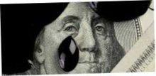 Минэнерго США прогнозирует