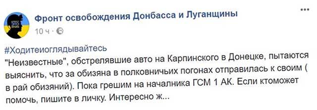 помимо Украины
