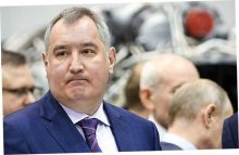 Рогозин убрал под замок
