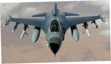 ВВС США ликвидировали