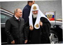 Сигаретный митрополит