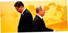 Китай отказался