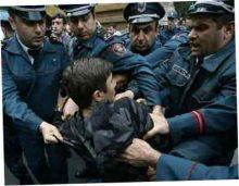 полиция задержала