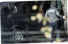 ФСБ предотвратила вывоз