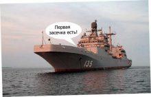 Ка-29 пал жертвой