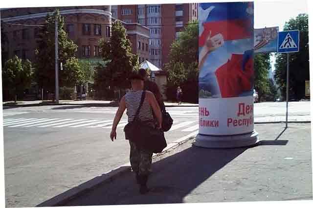 Российские мародёры