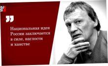 Столетия дремучей российской жизни