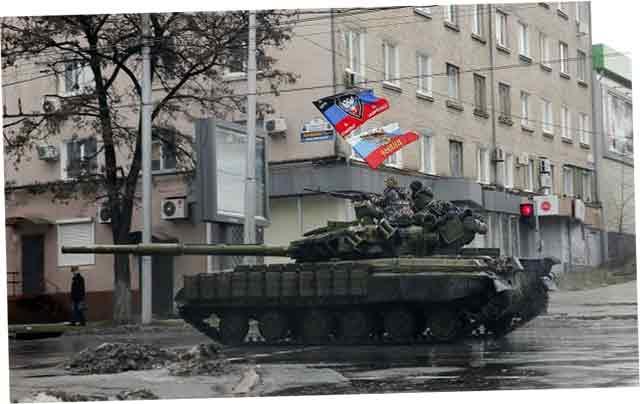 Россйский танк
