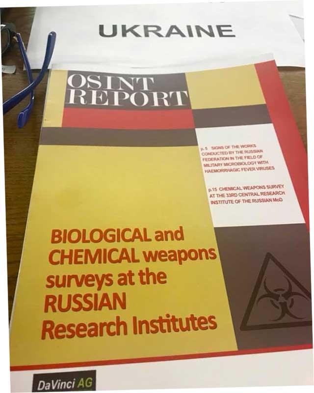 другая исследовательская организация