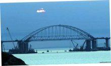 Керченский мост треснул