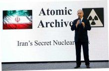 «ядерный архив» Ирана