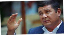 Кремль решил выставить Онищенко