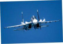 Истребитель ВКС РФ потерпел крушение