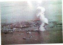 Взрыв линкора «Марат»