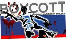 Грозит дипломатический бойкот