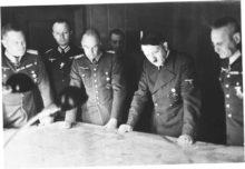 германское командование