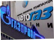 "Заморозить активы ""Газпрома"""