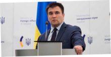 О чем договорились Киев и Будапешт