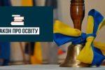 Thumbnail for the post titled: О чем договорились Киев и Будапешт