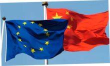 Китай предложил ЕС объединиться