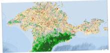 Исчезновение растительности в Крыму Фото: МинВОТ