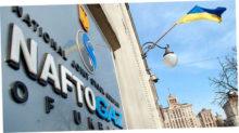 Новый иск против Газпрома