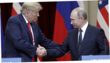 Путин предложил Трампу