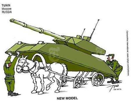 очень дорогой танк