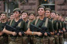 Когда началась война с РФ