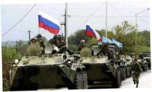 Что означает стягивание российских войск на Донбасс