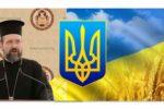 Российская автокефалия – самопровозглашенная