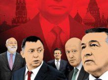 Олигархи Путина