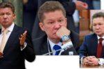 """""""Газпрому"""" не хватает $3 млрд"""