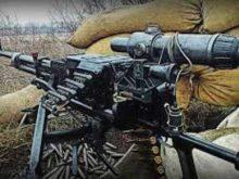 Партия стрелкового оружия