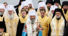 Украина начала перепись имущества