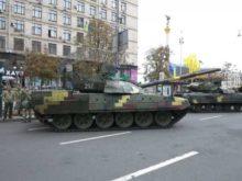 торговли военным оборудованием
