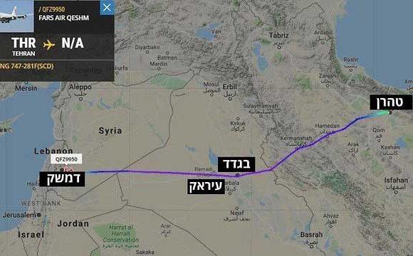 Иранской авиакомпанией он был приобретен в 2017 году