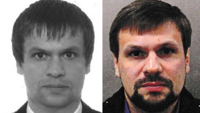 Анатолий Чепига, также известный как Руслан Боширов