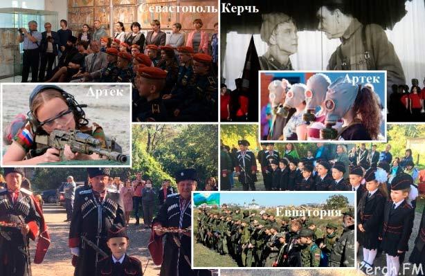 Оккупированная россией часть Донбасса уже вкусила