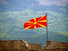 Македонцы ответили