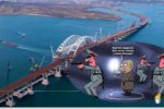 Thumbnail for the post titled: Керченский мост таки рухнет