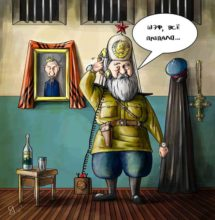 Глава РПЦ - Путину Карикатура Фото: LIGA.net