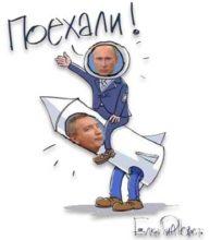 Рогозин обвинил Илона Маска