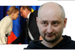 Thumbnail for the post titled: Риторика Тимошенко