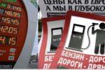Thumbnail for the post titled: Отказались подчиниться правительству